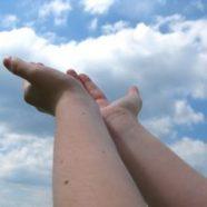 משמעות של ההבדל בין תחינה/להתפלל ממקום נמוך או גבוהה